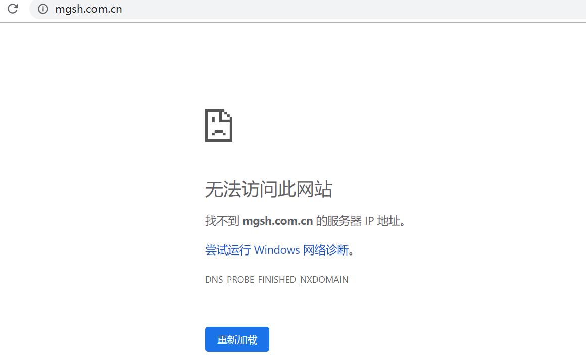 SEO-取消解析主域名-米国生活mgsh.com.cn