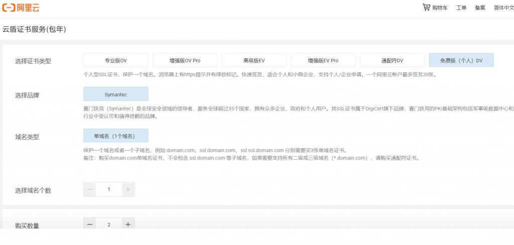 SEO-网站建设-米国生活-SSL购买-1024x488-1