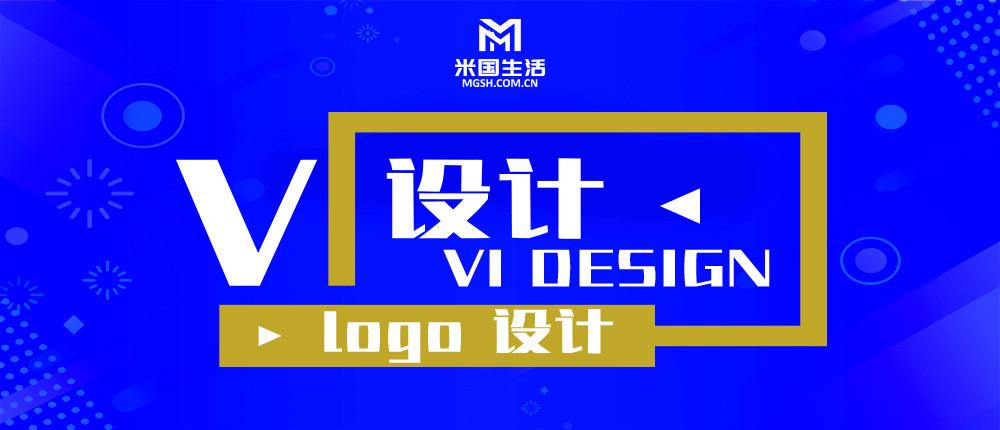 落地页-VI设计-01