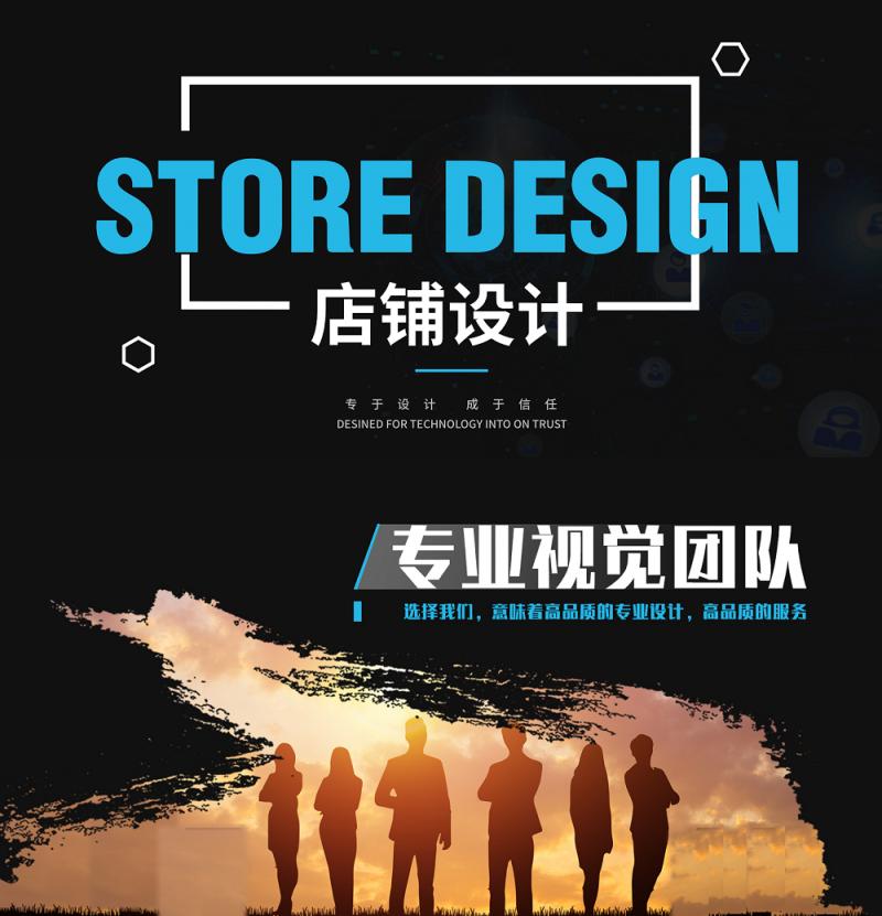 米国生活-网站建设-1淘宝店铺设计
