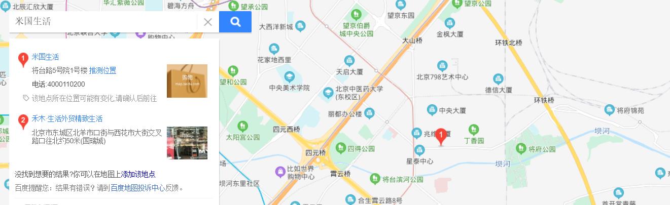 SEO-网站建设-米国生活-地图标注-MAP-位置营销