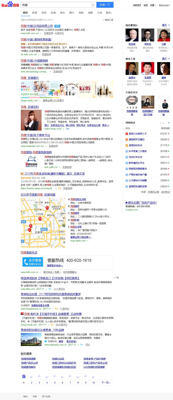 SEO-网站建设-米国生活BOO-SEO-KT优化前