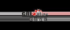 国际在线-新闻发稿发布平台-seo-米国生活