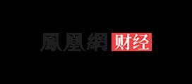 凤凰网财经-新闻发稿发布平台-seo-米国生活