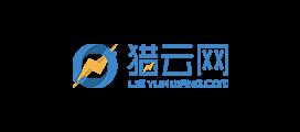 猎云网-lieyun-新闻发稿发布平台-seo-米国生活