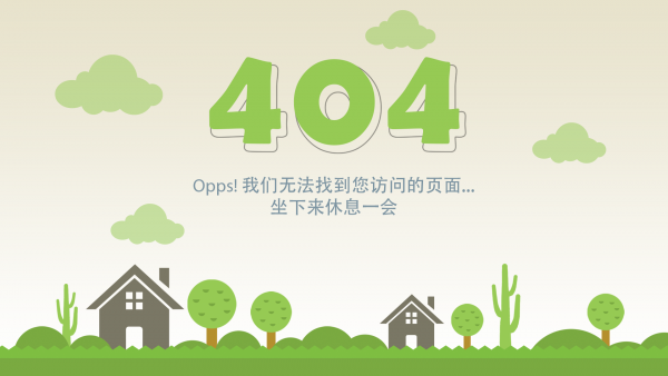 404 Error Page-SEO