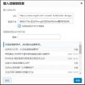 北京SEO公司-超链接的nofollow和_blank设置原则