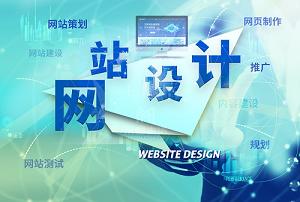 SEO-米国生活-网站设计