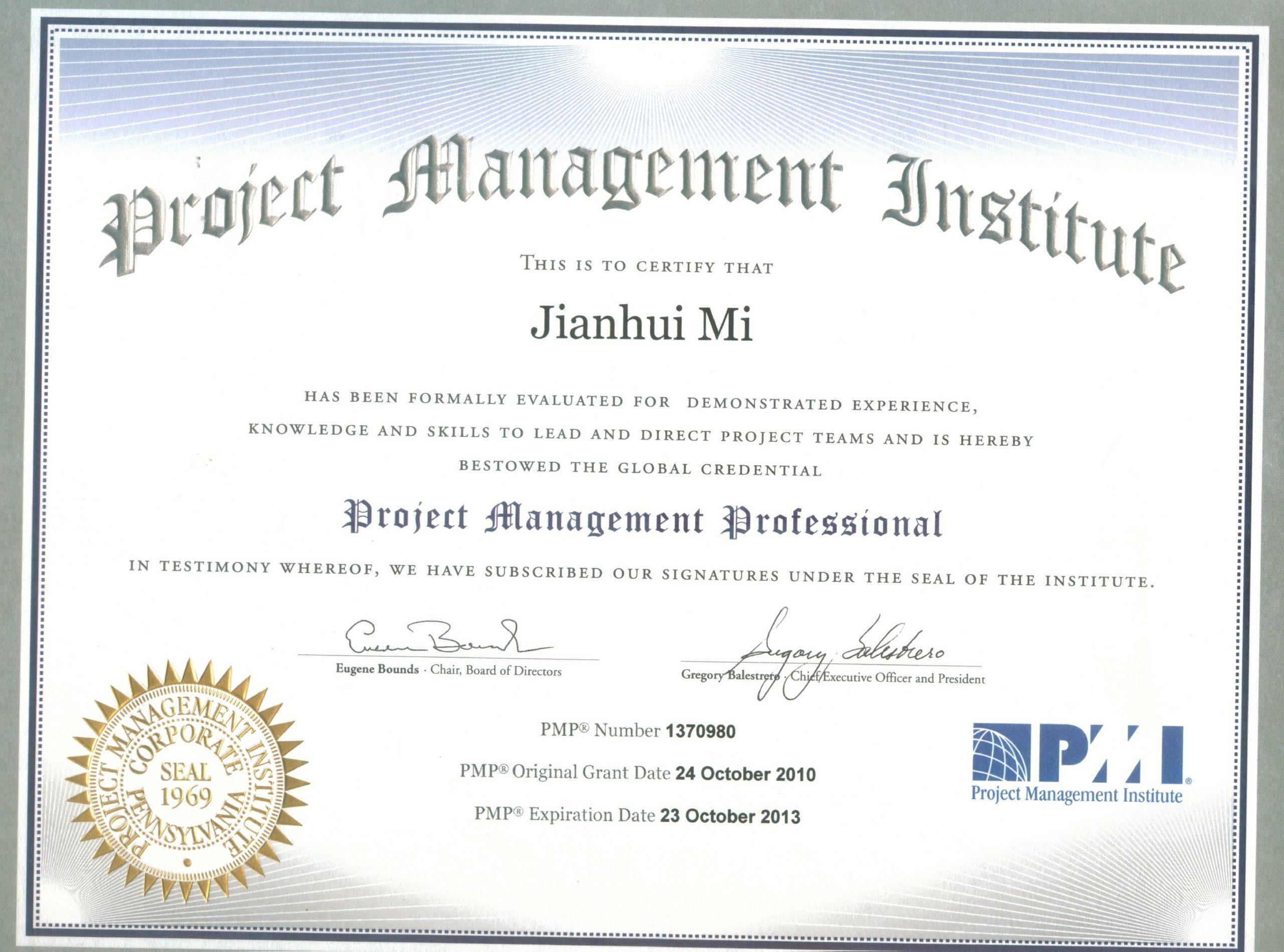 米国生活-米建辉-PMP-证书