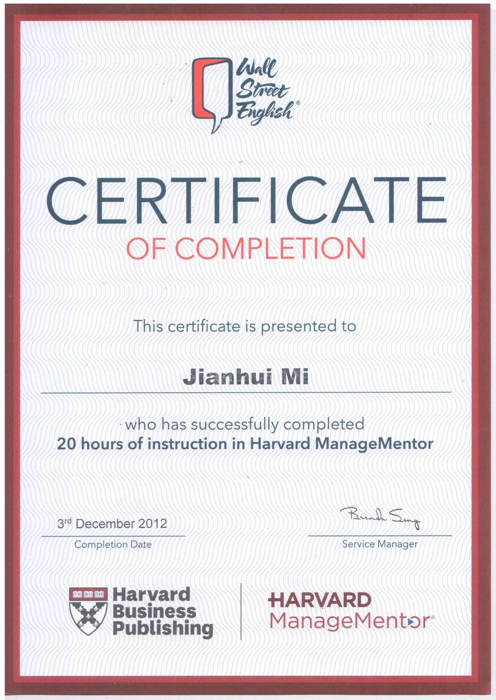 米国生活-米建辉-HMM Certificate-Jianhui Mi-2020