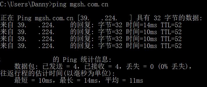 ping不带www的网站域名