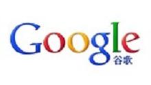 谷歌搜索优化